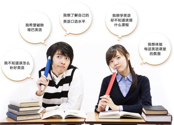 自学考试,英语单项选择和完形填空应该怎么做?