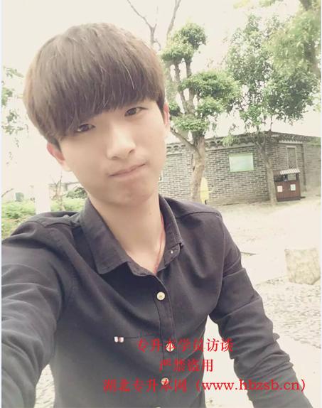 访谈:2017届江汉大学专升本(工商管理专业)考生