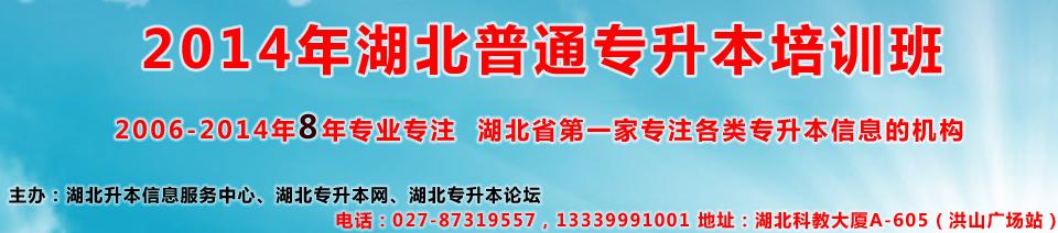 2014年廣東文理學院普通專升本機械設計基礎考試大綱及樣卷