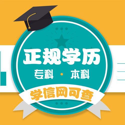 深圳自考本科学历文凭证书到底有用吗?