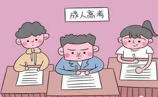 自考备考:精选提高成绩重要学习方略(5)
