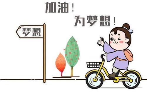 深圳远程教育选哪家?远程教育跟电大有什么区别?