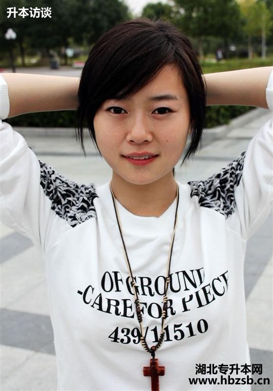 升本访谈:2020年江汉大学广告学专升本专业考生