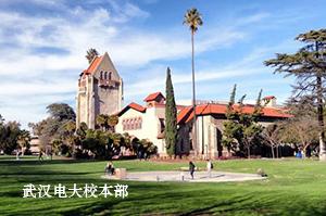 关于武汉电大校直属部地址、招生专业、报名时间简介
