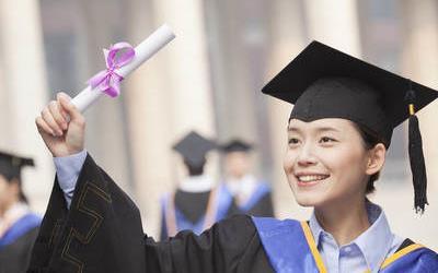 自考申请毕业的具体条件的有哪些?