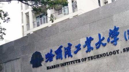 哈尔滨工业大学深圳校区怎么样是985吗?宿舍条件如何哪个专业好