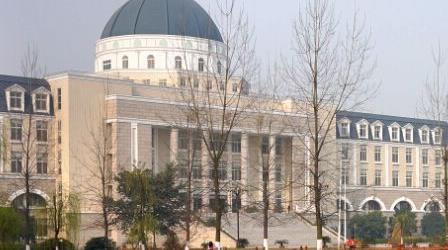 四川大学锦城学院怎么样?是几本?学费多少?全国排名第几?