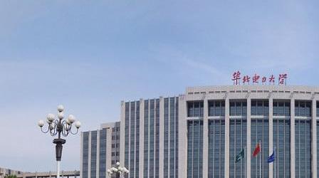 北京有哪些211大学最新名单排名出炉?揭秘北京最好考的4所211大学
