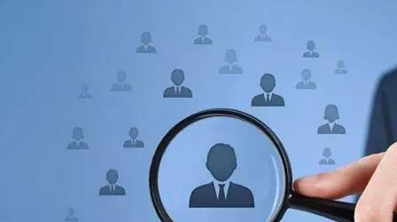行政管理考研科目有哪些通過率高嗎?行政管理專業有必要考研嗎