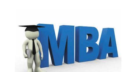 工商管理有必要讀研嗎有哪些好處?工商管理專業考研方向有哪些