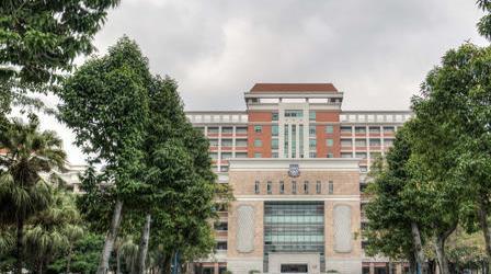 華南師范大學研究生院在哪個校區?宿舍圖片招生專業目錄介紹