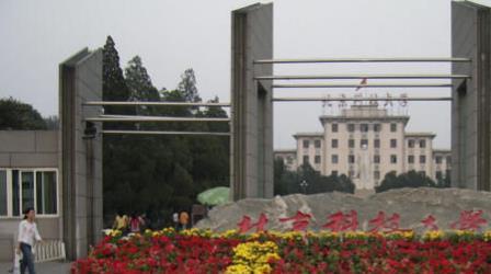 北京科技大学天津学院怎么样?是几本?排名多少?王牌专业及就业率
