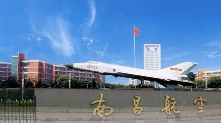 中国最好的航空大学你知道吗?航空专业前景如何报考空乘要求如何
