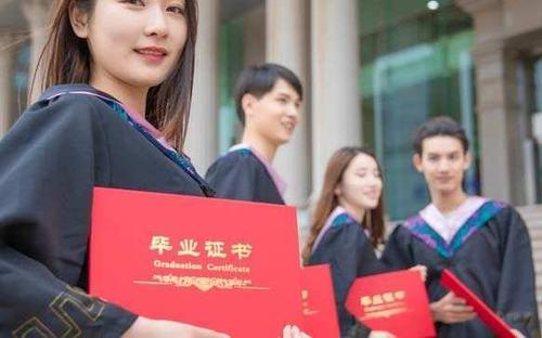 深圳成教本科学位难拿吗?就读的流程以及费用是怎样?