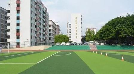 广东南华工商职业学院怎么样好吗是几本?排名第几?含金量高吗?