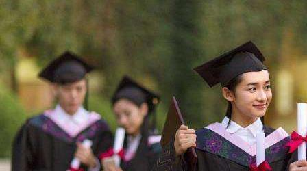 深圳成人自考时间_本科自学考试申请毕业