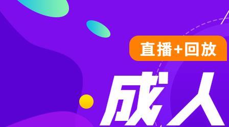 深圳成人高考费用大概是多少?贵不贵
