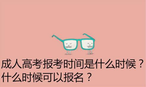 深圳成考大专容易过吗?3年内可以拿证吗?