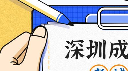 深圳成人高考好考嗎?入學考試考不過怎么辦