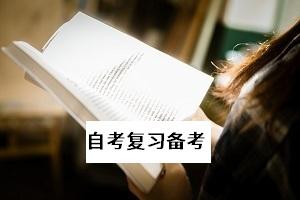自學考試《法律基礎與思想道德修養》判斷題專項訓練