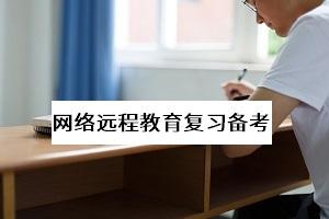 網絡遠程教育統考中大學英語的閱讀理解怎么拿分