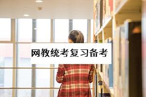 遠程教育英語考試怎么快速提高分數