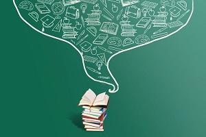自考备考:精选提高成绩重要学习方略(4)
